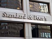 Агентство S&P понизило рейтинги 34 итальянских банков