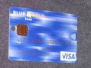 Україну заповнюють платіжні картки