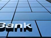 Почему инвесторы перехотели скупать украинские банки
