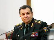 Полторак заявил о создании кибервойск в Украине