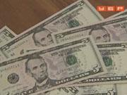 США оновили дизайн долара