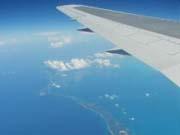 Ernest Airlines признали банкротом