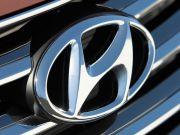 Hyundai построит в Индонезии завод по выпуску электромобилей