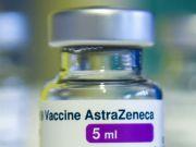 В Минздраве рассказали, когда в Украину прибудет вакцина AstraZeneca из Южной Кореи