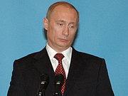 """Володимир Путін доручив почати будівництво """"Південного потоку"""" в кінці 2012 р."""