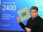 Qualcomm планує вийти з бізнесу з випуску серверних процесорів