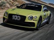 Bentley представив лімітований гіперкар зі швидкістю до 333 кілометрів (фото)