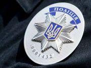 У МВС повідомили, коли в Україні з'явиться дорожньо-патрульна поліція