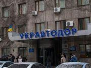 """""""Укравтодор"""" вслед за Киевом отказался от закупок дорогих авто"""