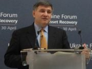 В Україні обсяг зловживань у сфері нафтопродуктів сягав 4 млрд дол щороку, - Аваков