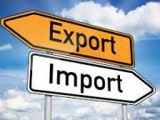 Украина расширила эмбарго на импорт российских товаров