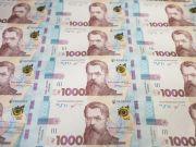 Купюра в тисячу гривень: В Нацбанку назвали обсяг першої партії