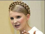 Тимошенко: Подготовка к Евро-2012 финансируется вовремя и в полном объеме