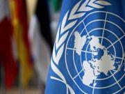 Спад мировой торговли в 2020 году ожидается на уровне 7-9%, - ООН