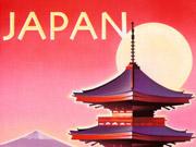 Экономика Японии идет на дно