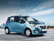 В Украине появится новый бренд бюджетных авто