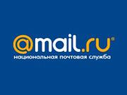 Чистий прибуток Mail.ru Group зріс в 38 разів - до 1,2 млрд дол.