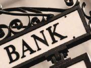 Рейтинг найстабільніших українських банків, - за версією Atlant Finance (інфографіка)