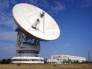 Украина будет производить радары со страной НАТО