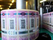"""""""Акциз-2017"""": из незаконного оборота изъято подакцизных товаров на 1,6 млрд гривен"""