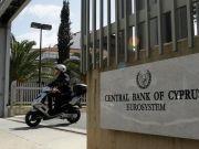 ПриватБанк вымыл Кипр