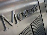 Moody's повысило рейтинги семи украинских банков