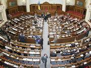 В Раду внесли закон о 5-летнем сроке депутатов и мэров