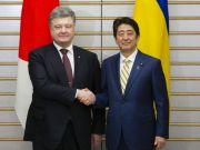 Япония предоставила Украине 2 млрд долларов помощи