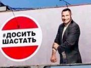 """""""Не шастати"""": Кличко повідомив, як користуватися метро, коли його відкриють"""