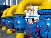 Ціна газу на Українській енергетичній біржі почала знижуватися