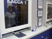 С июня в Украине закрылись 64 банковских отделения