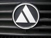 Концерн Fiat планує відродити автомобільну марку Autobianchi