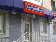 Мільярдер Лагун купує Universal Bank з активами в 6,5 млрд грн - всього за 95 млн євро