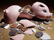 Кількість збиткових банків в Україні збільшилася до 33