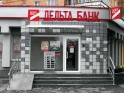 Фонд гарантирования продал собственность «Дельта Банка» на 14 млрд грн только за 30 миллионов