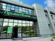ГПУ и НАБУ арестовали имущество Приватбанка, готовятся подозрения
