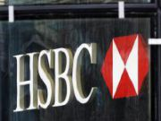 HSBC планирует продать private banking в Европе