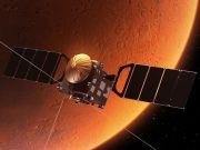 ОАЭ запустят зонд на Марс