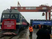 """До Європи з Китаю відправили перший потяг залізничним """"шовковим шляхом"""""""