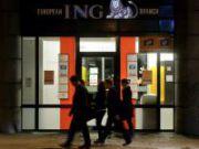 Нидерланды заработают 4,5 млрд евро за помощь ING во время кризиса