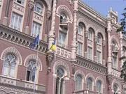 НБУ предоставил одному банку 577 млн грн кредита овернайт - для поддержки ликвидности