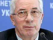 Украина договорилась с ЛУКОЙЛ о возобновлении работы Карпатнафтохима с 10 сентября – Азаров