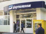 С февраля в Украине не будут работать таксофоны