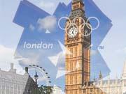 Лондон опубликовал стратегию выхода из Евросоюза