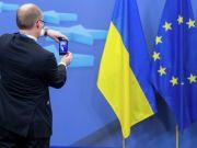 Совет ЕС завершил ратификацию Соглашения об ассоциации между Украиной и Евросоюзом