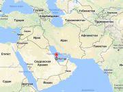ОАЭ угрожают Катару экономическим эмбарго