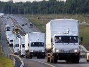 У Росії кажуть, що за 2016 рік поставили в ДНР і ЛНР товарів на 222 млн доларів