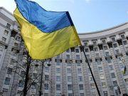 Уряд схвалив приєднання України до Міжнародної хартії відкритих даних