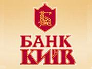 """Тимошенко: Кабмін має намір на базі банку """"Київ"""" створити поштовий банк"""