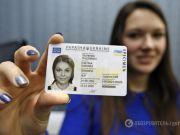 В Міносвіти повідомили, чи можна без ID-картки вступити до вишів